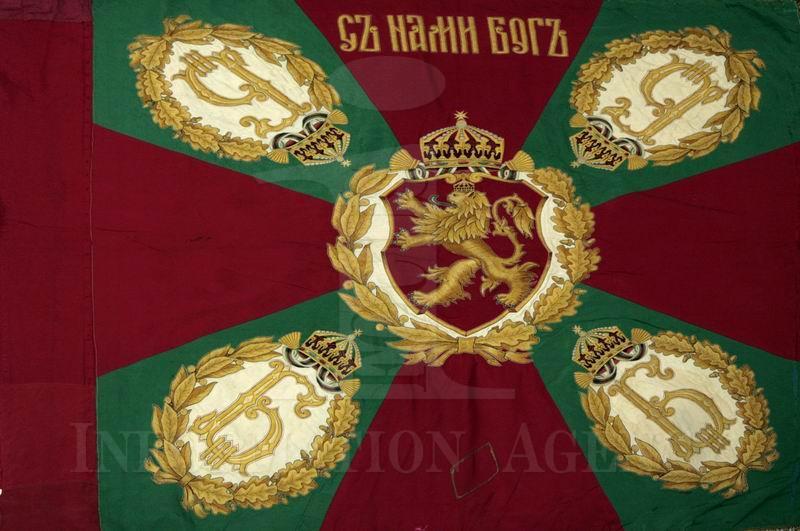 8-ми пехотен Приморски полк знаме