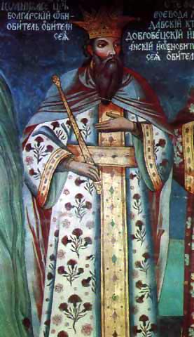 Ктиторски портрет на Иван Асен II от 1817 година от Зографския манастир