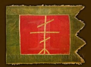Априлско въстание знаме