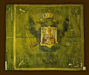 Знаме на Берковското окръжие 1878 г., лице