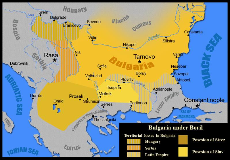 България при Борил (1207-1218 г.)