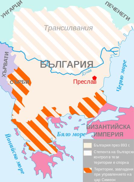 България при цар Симеон I
