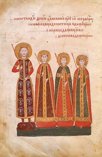 Деспот Константин с царските дъщери: Кера-Тамара, Кераца и Десислава. Миниатюра от Лондонското четвероевангелие.