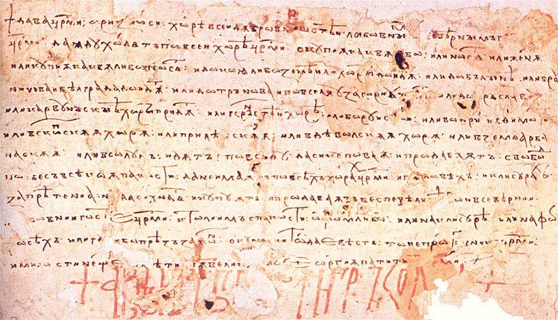 Дубровнишката грамота на цар Иван Асен II