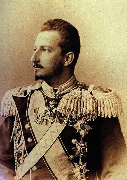 Цар на българите