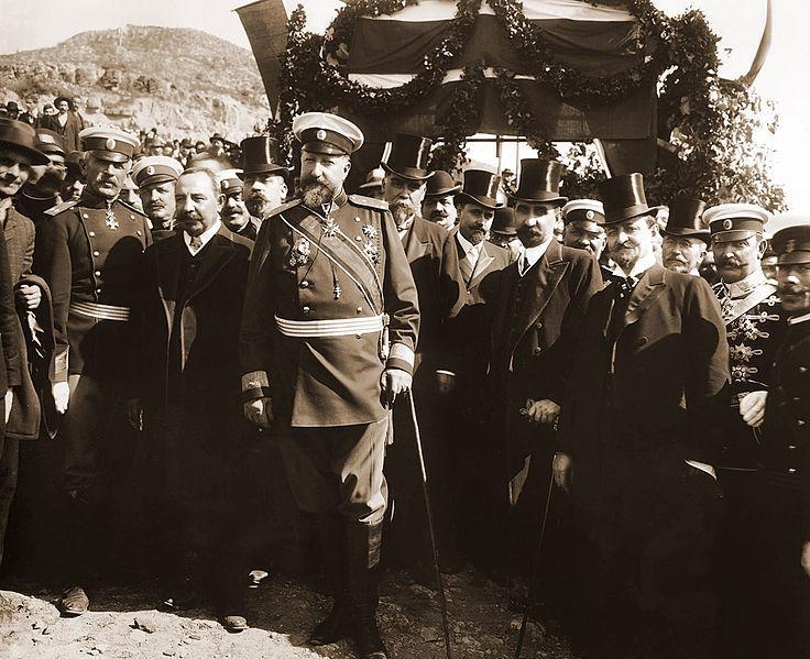 Цар Фердинанд при обявяването на независимостта на България