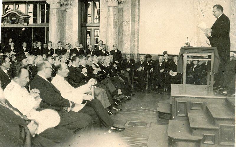 Борис III, министър-председателят Кимон Георгиев и принц Кирил при откриването на IV Международен конгрес за византийски изследвания, София, 09. 09. 1934