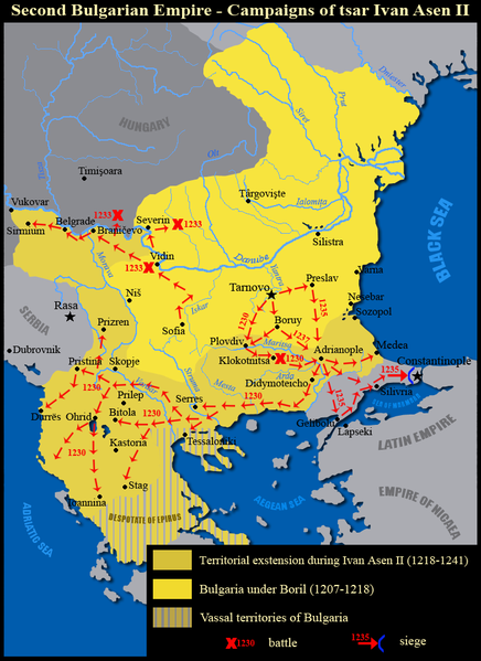 Походи на цар Иван Асен II и обхват на Второто българско царство при управлението му