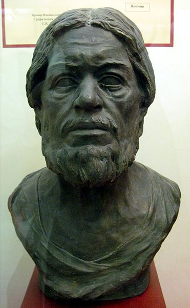 Антропологическа реконструкция на Самуиловото лице