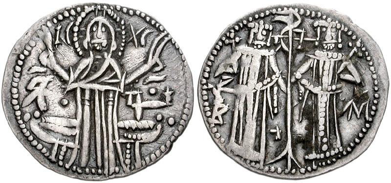 Сребърна монета на Иван Александър и сина му Михаил Асен