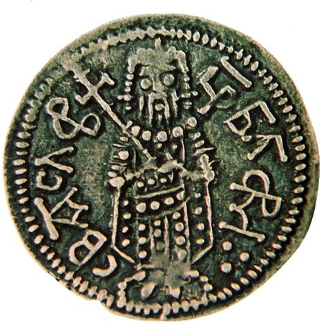 Цар Теодор Светослав - сребърна монета