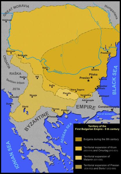 Територията на Първото Българско царство през 9 век