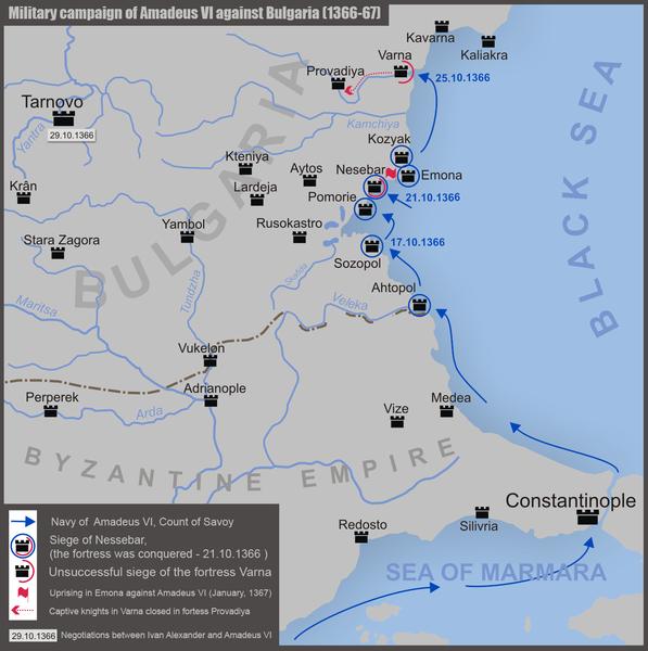 Военни действия на Амадей VI в България (1366–67)