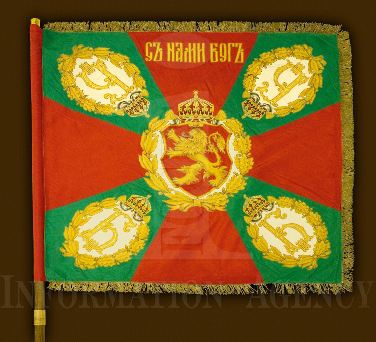 Военното на Негово Величество Училище знаме