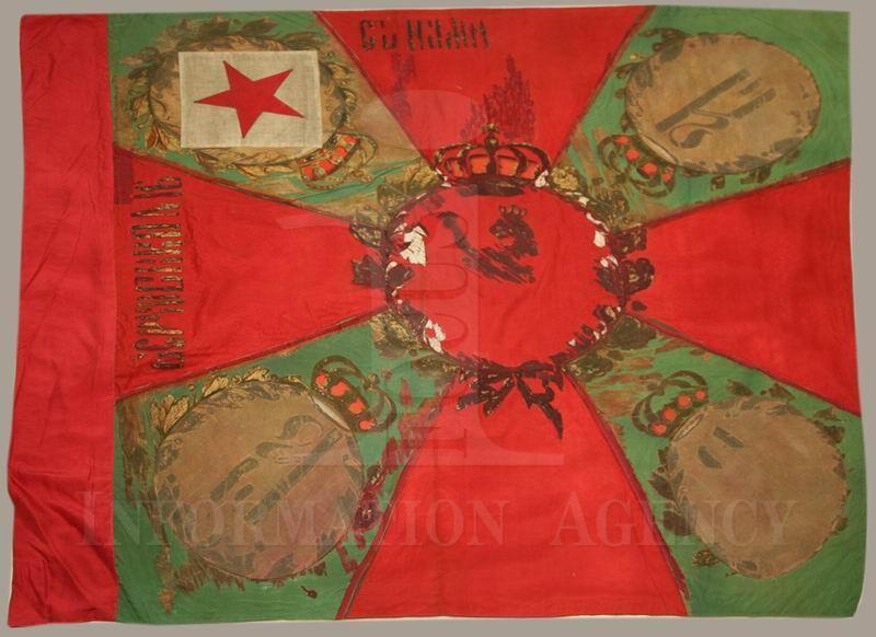Знаме на Берковска № 9 пеша дружина. Полково знаме на 15-ти пехотен Ломски полк, лице