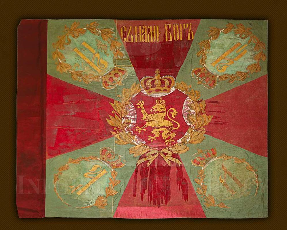21-ви пехотен Средногорски полк