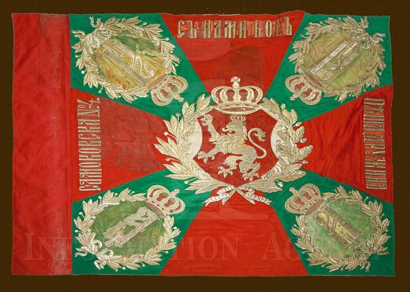 28-ми пехотен Стремски полк