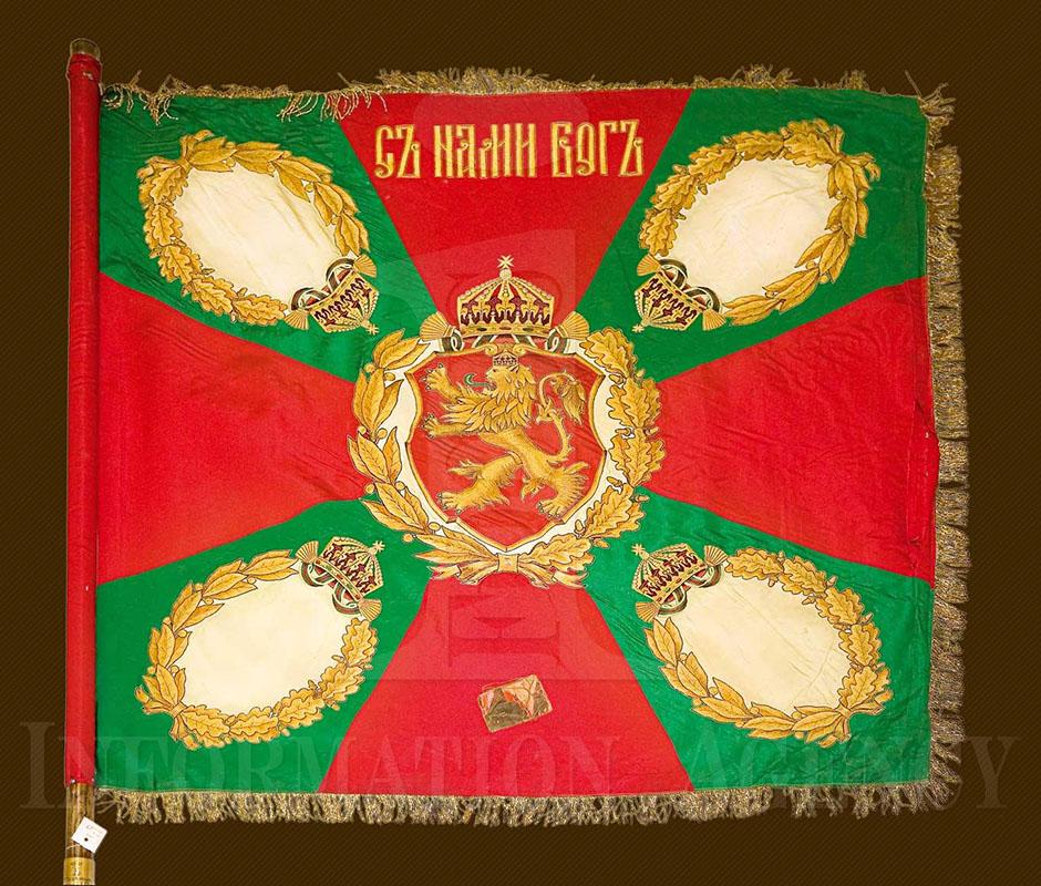 18-ти пехотен Етърски полк