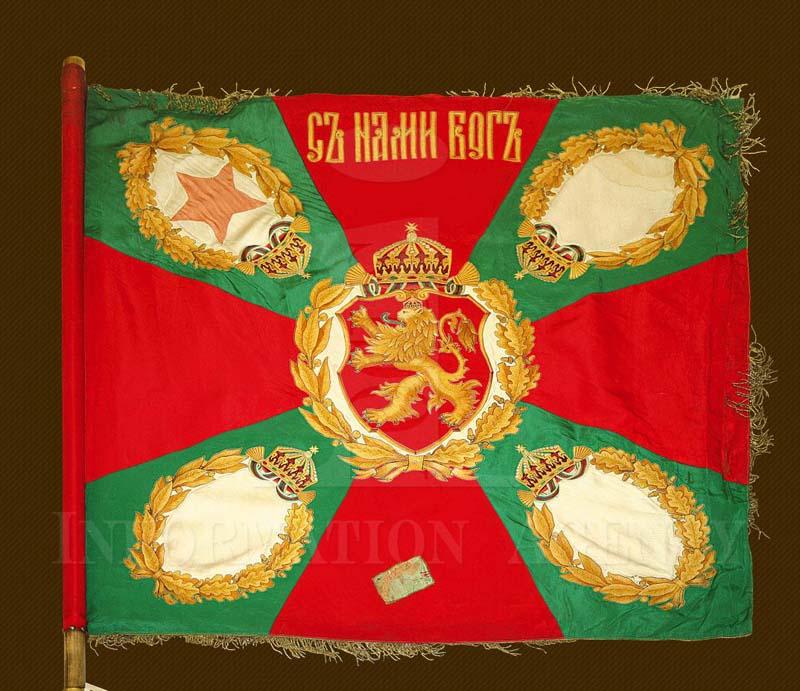 29-ти пехотен Ямболски полк