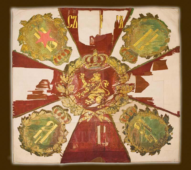 32-ри пехотен Загорски полк