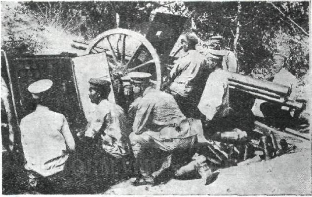 1-ви Артилерийски полк на Н. В. Княз Александър І