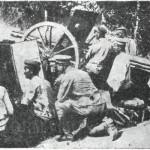 10-ти Артилерийски полк