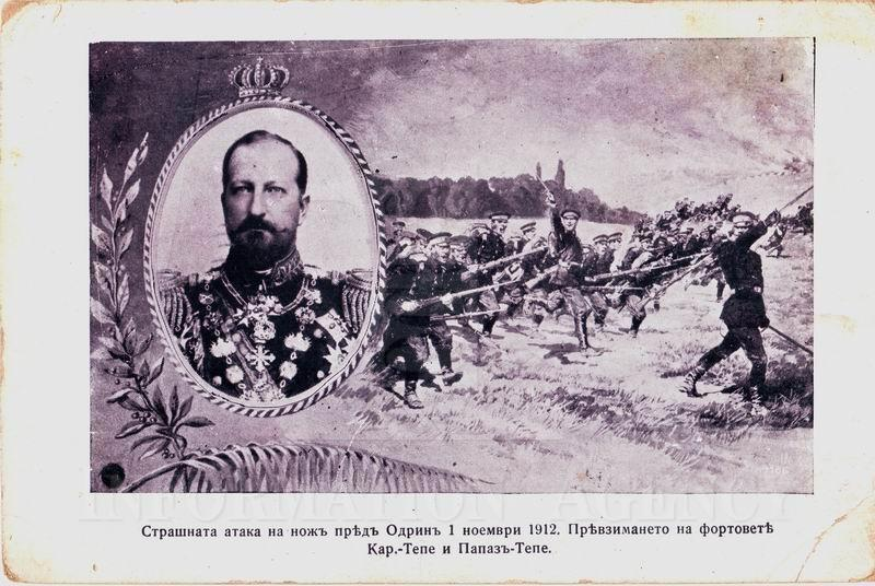 11-ти Артилерийски полк