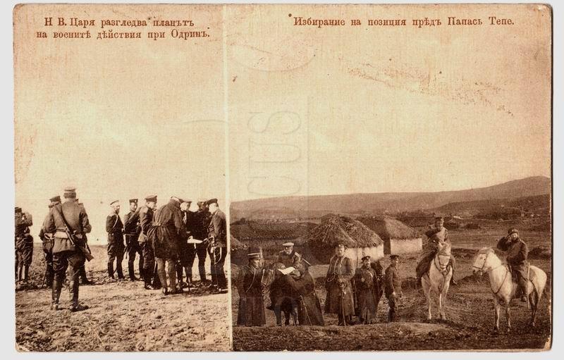 41-ви пехотен Бургаски полк