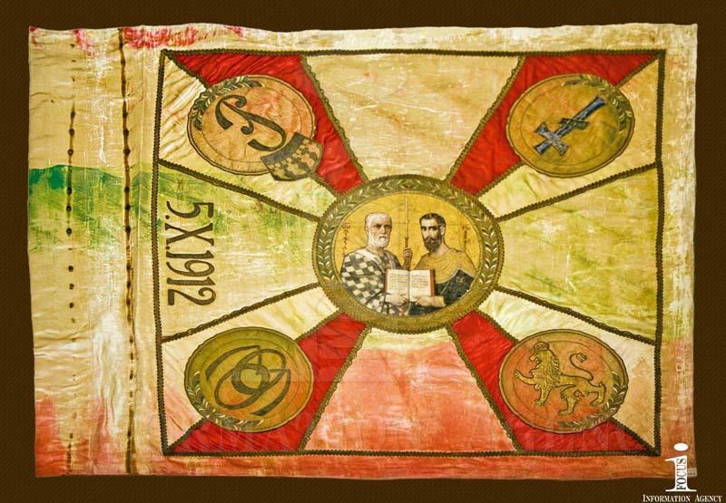 Македоно-Одринското опълчение 1912 - 1913 г.