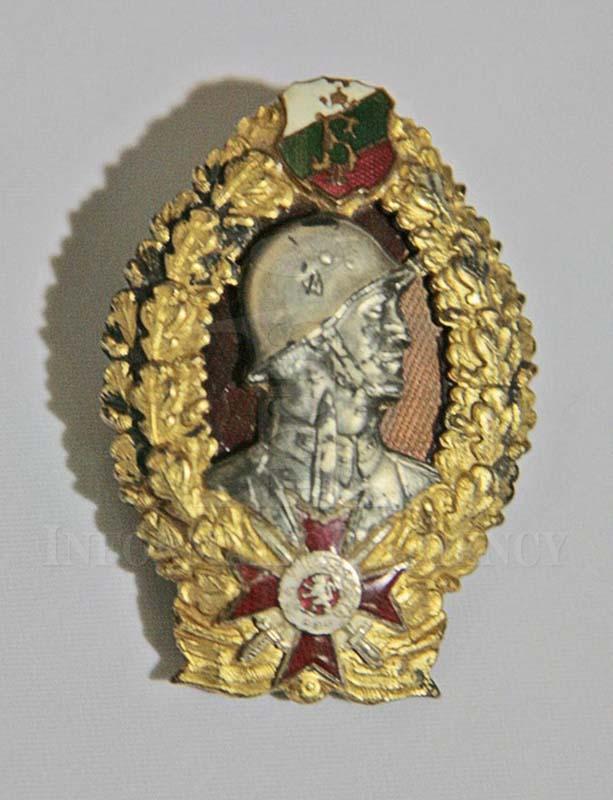 38- и пехотен Одрински  полк