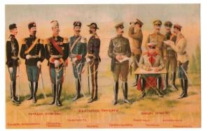 3-ти Артилерийски на Н. Ц. В. Престолонаследника полк - Различните офицери