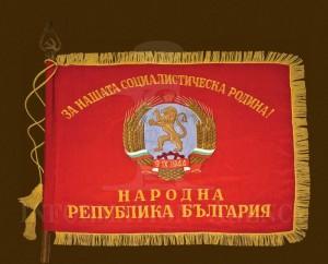 18-та стрелкова Балканска дивизия