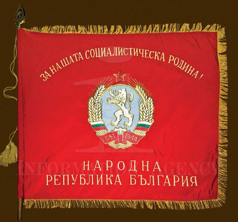 8-ма механизирана бригада – Враца