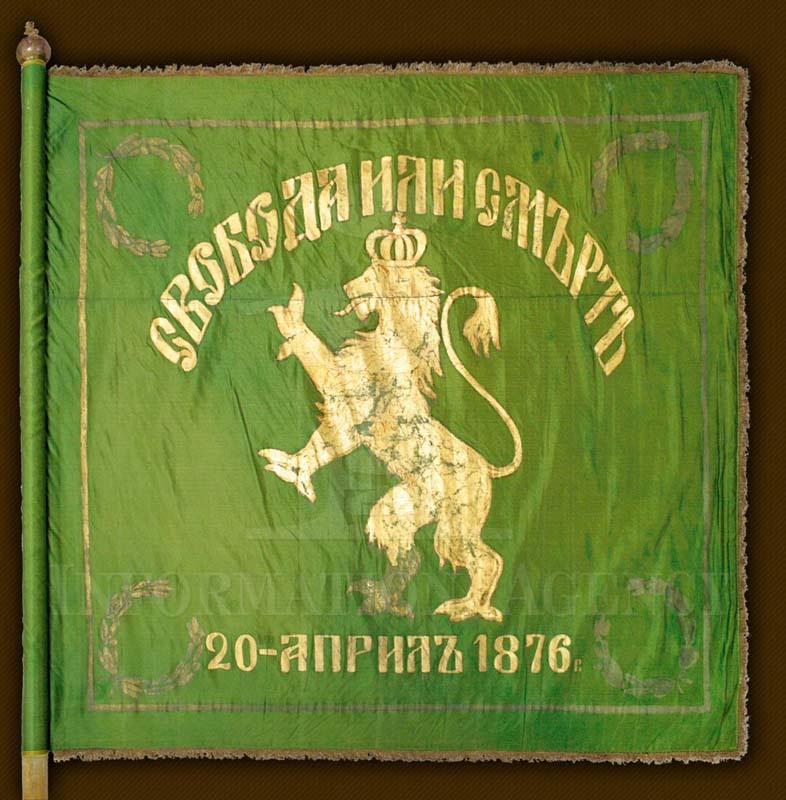 44-ти  пехотен Тунджански полк