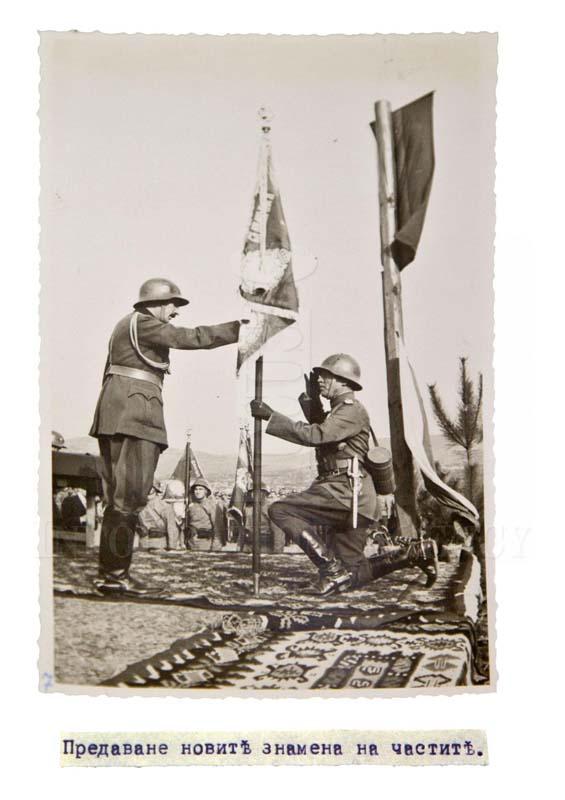 7-ми Артилерийски полк