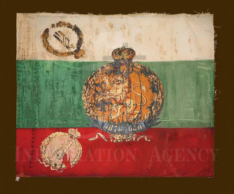 54-ти пехотен Битолски полк