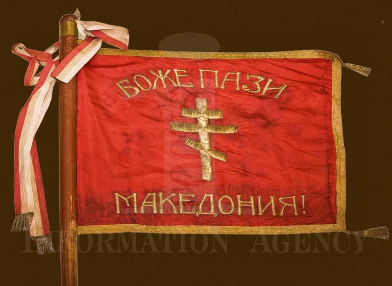2-ра Скопска Македоно-Одринска дружина