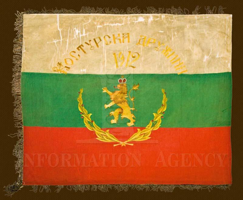 8-ма Костурска Македоно-Одринска дружина