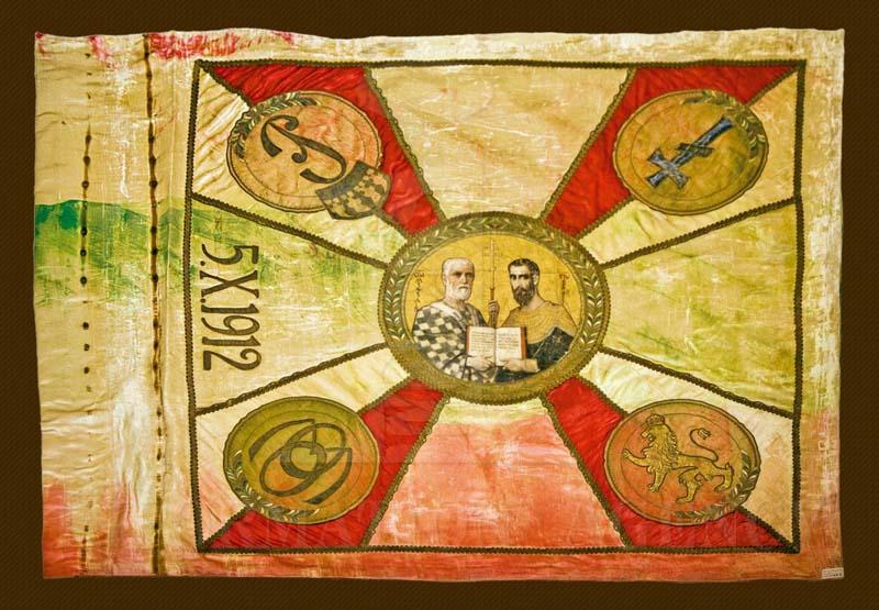 11-та Серска Македоно-Одринска дружина