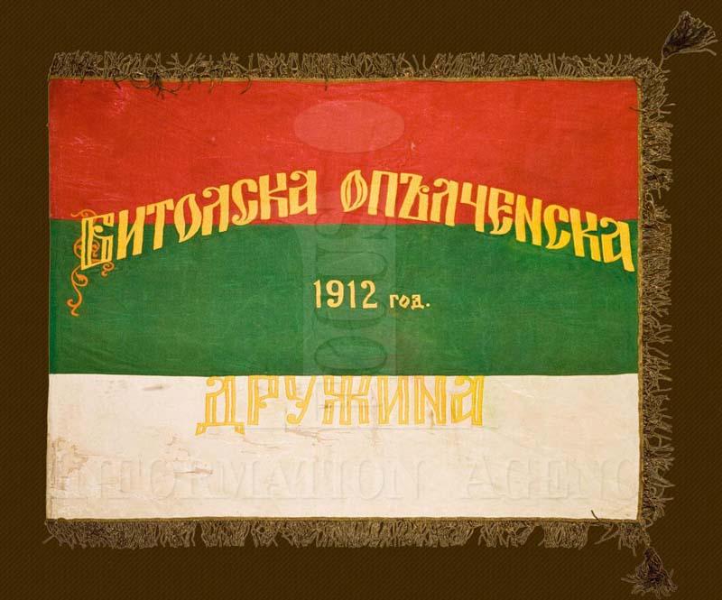 4-та  Битолска Македоно-Одринска дружина