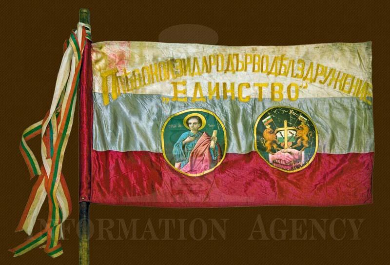 10-та Прилепска Македоно-Одринска дружина