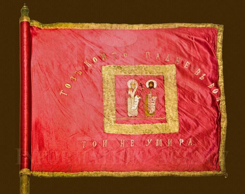 3-та Солунска Македоно-Одринска дружина
