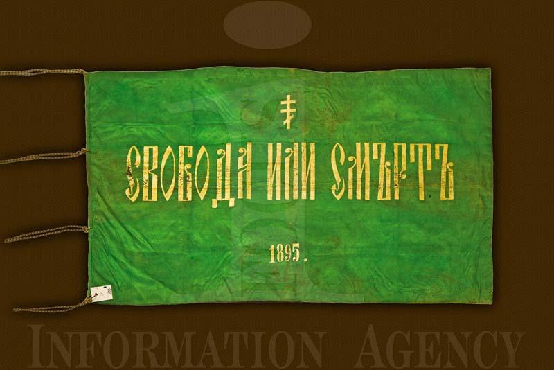 Знамена, свързани с национално-освободителното движение в Македония