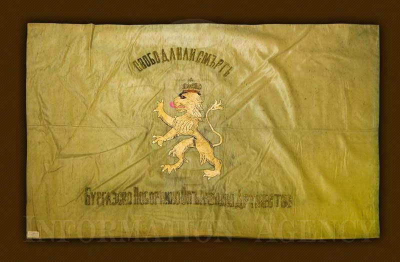 Доброволчески знамена 1885 г.  Бургаско поборническо опълченско дружество