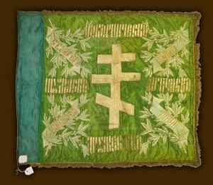Доброволческо дружество Сливница – Шумен