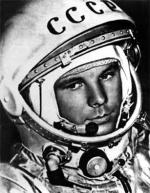 полета на Юрий Гагарин.
