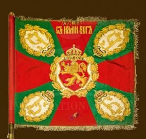 2-ри артилерийски на Н. В. Царица Йоанна полк