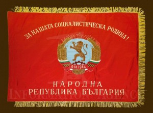 40-ти стрелкови полк