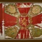 51-ви пехотен Вардарски полк