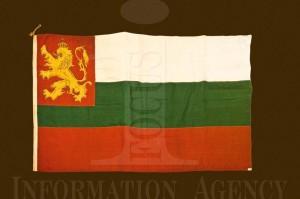 Военноморско знаме